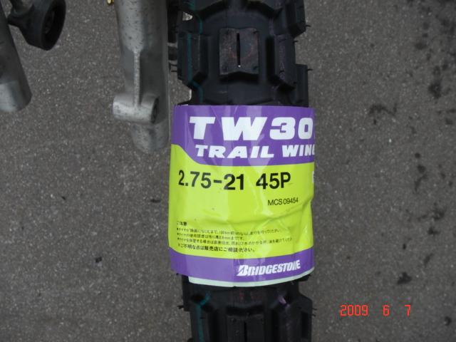 TW-301.JPG