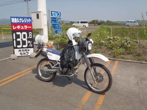P5222100.JPG