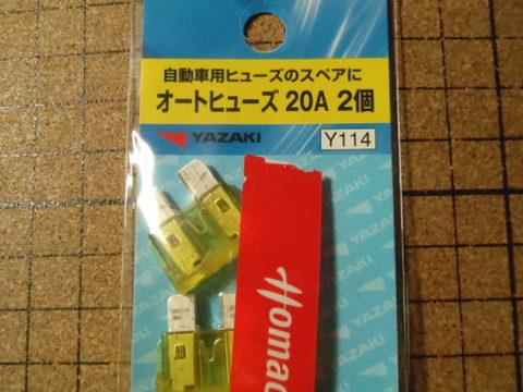 P5232203.JPG